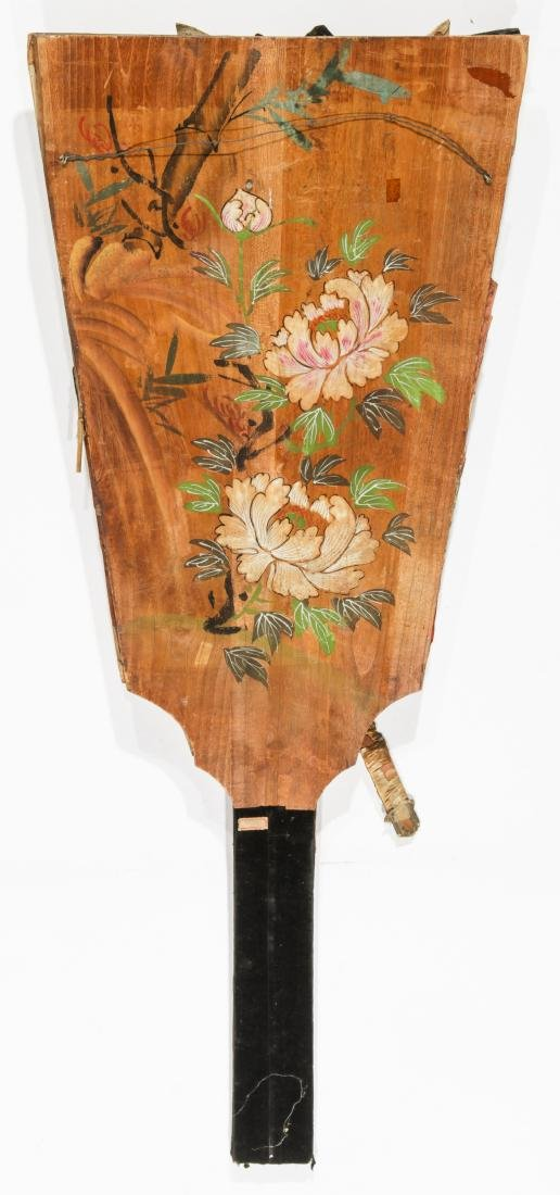 Japanese Geisha Paddle - 8