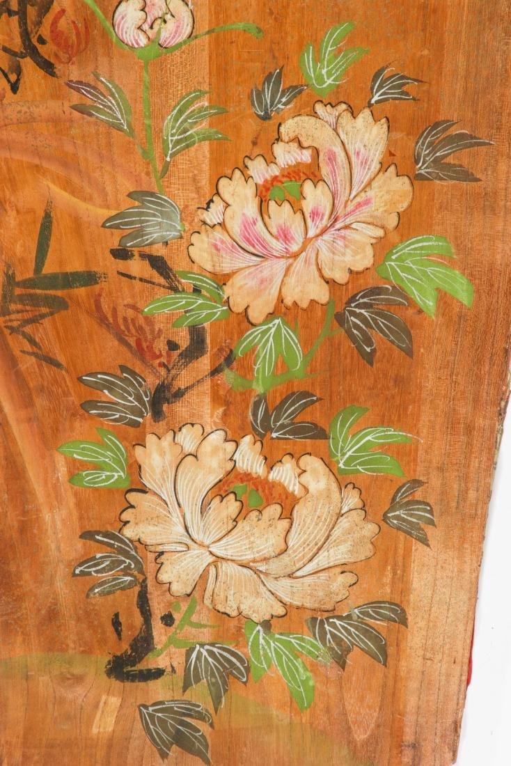 Japanese Geisha Paddle - 9