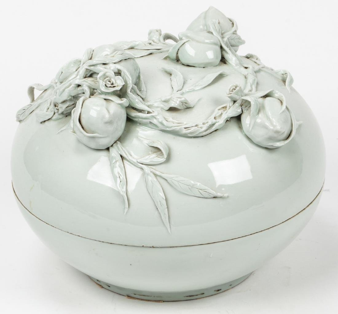 Chinese White Porcelain Lidded Vessel