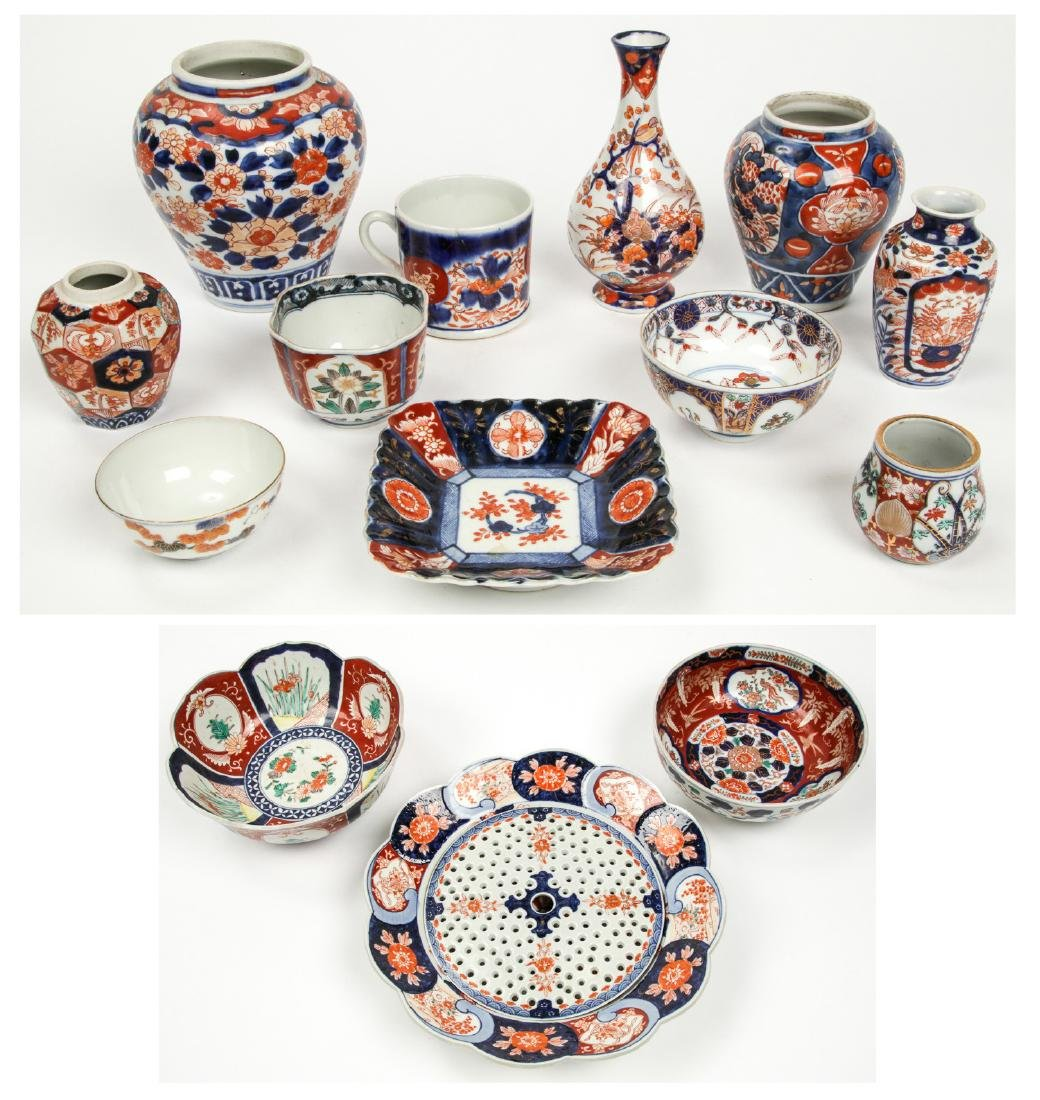 Estate Collection of Imari Porcelain (14 Items)