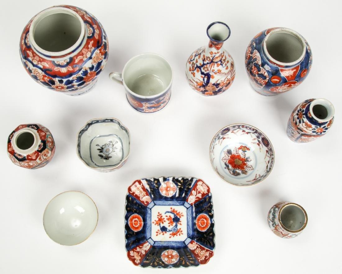 Estate Collection of Imari Porcelain (14 Items) - 3
