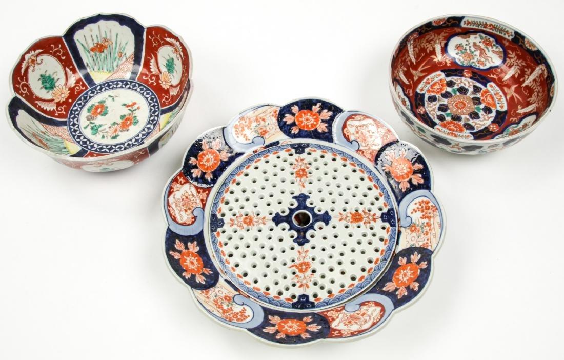 Estate Collection of Imari Porcelain (14 Items) - 6