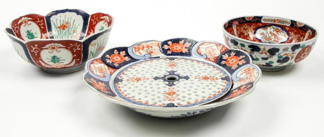 Estate Collection of Imari Porcelain (14 Items) - 7