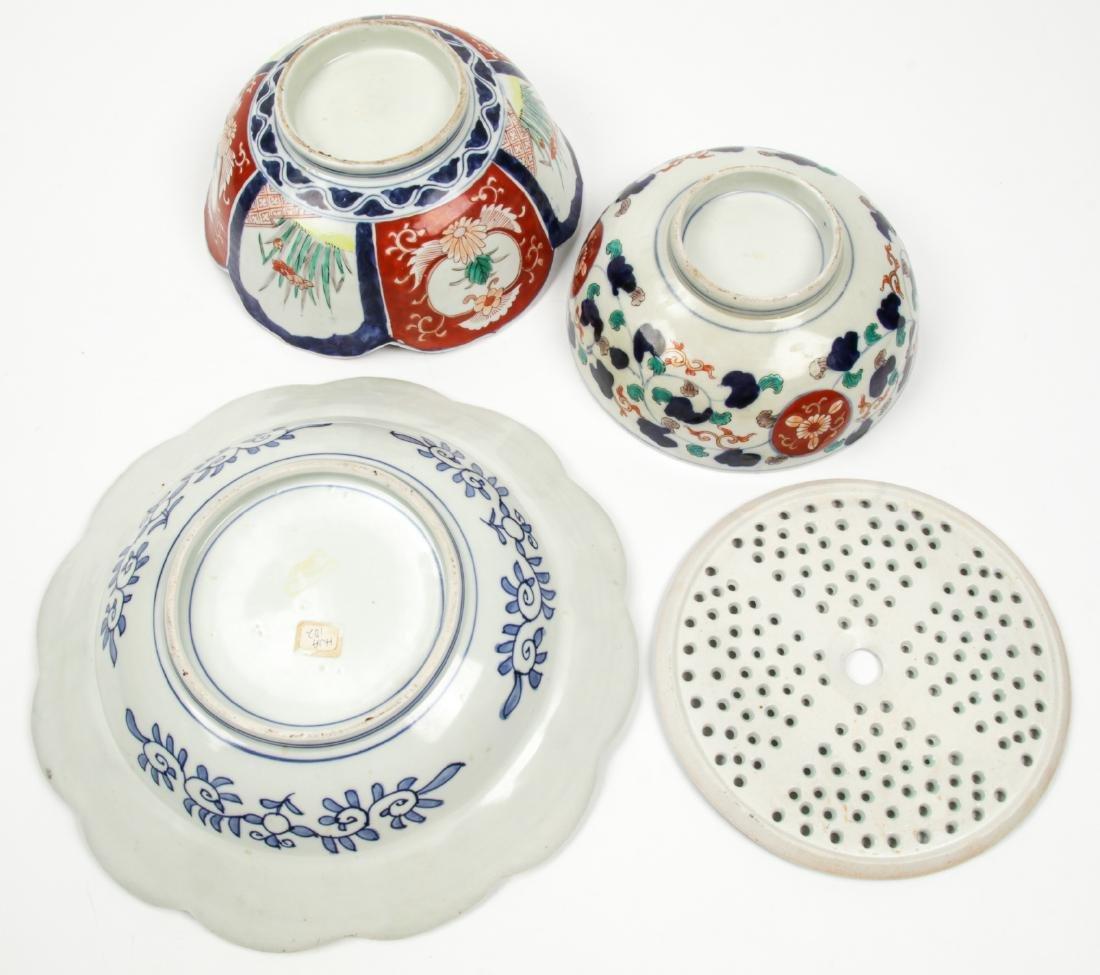 Estate Collection of Imari Porcelain (14 Items) - 9