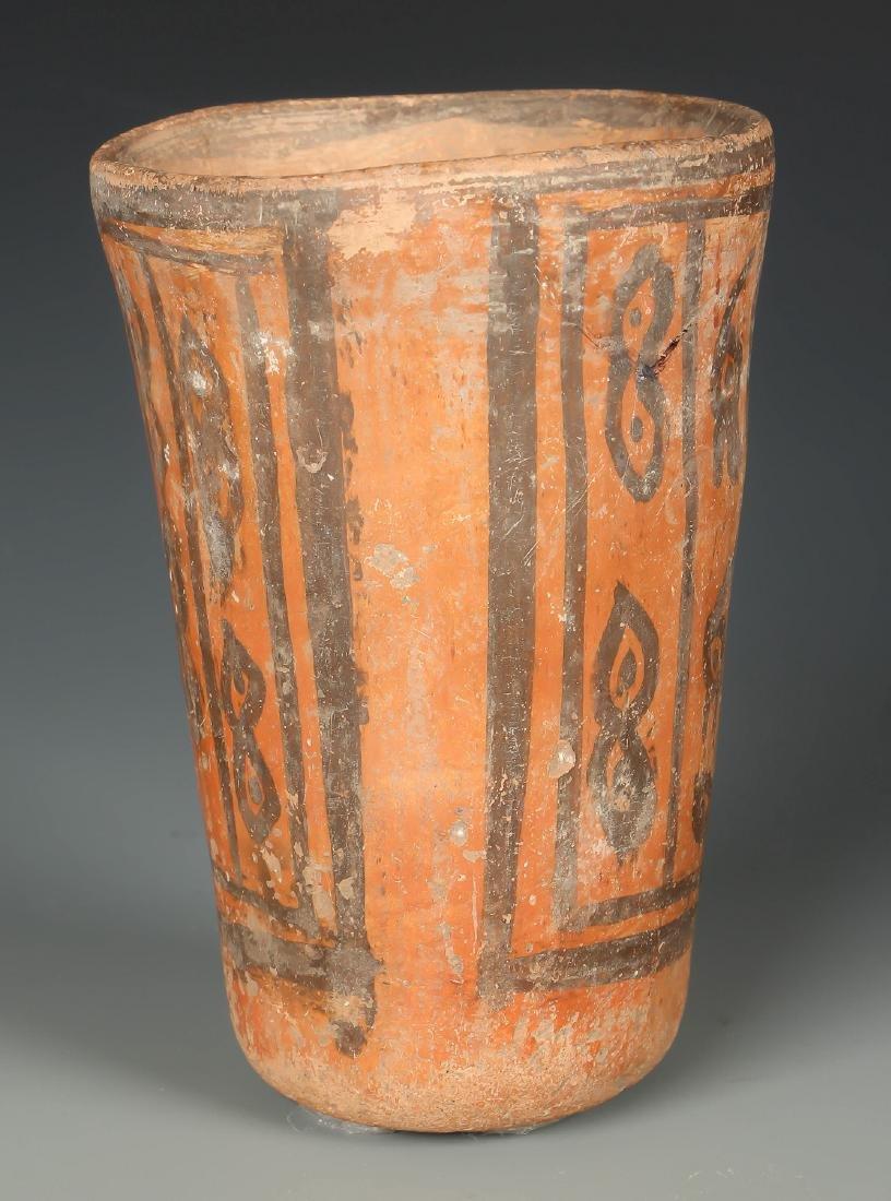 Tiwanaku Cup w Avian Head Images, 300-1150 CE, Bolivia - 2
