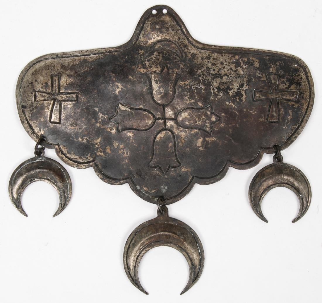 Trade Breast Plate Metal, Tennessee
