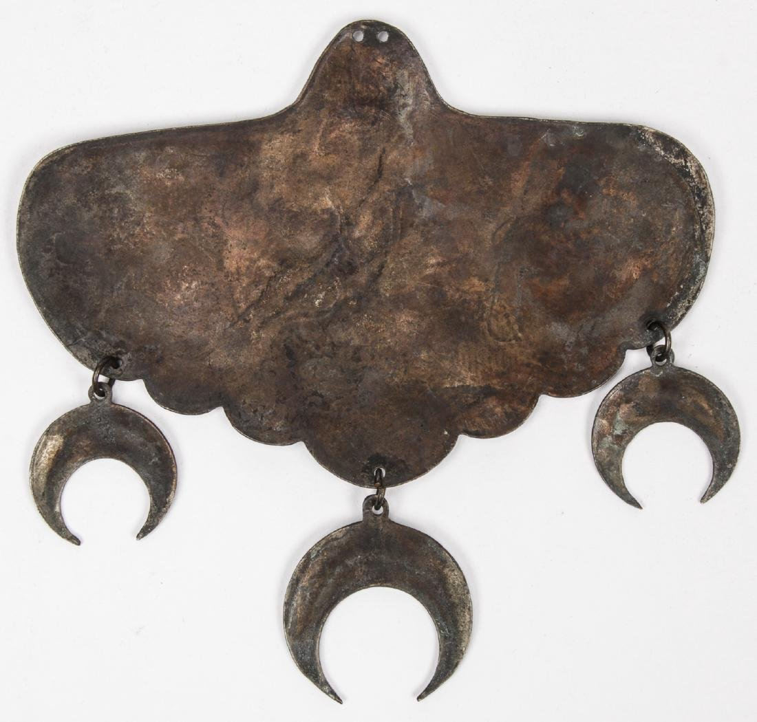 Trade Breast Plate Metal, Tennessee - 2