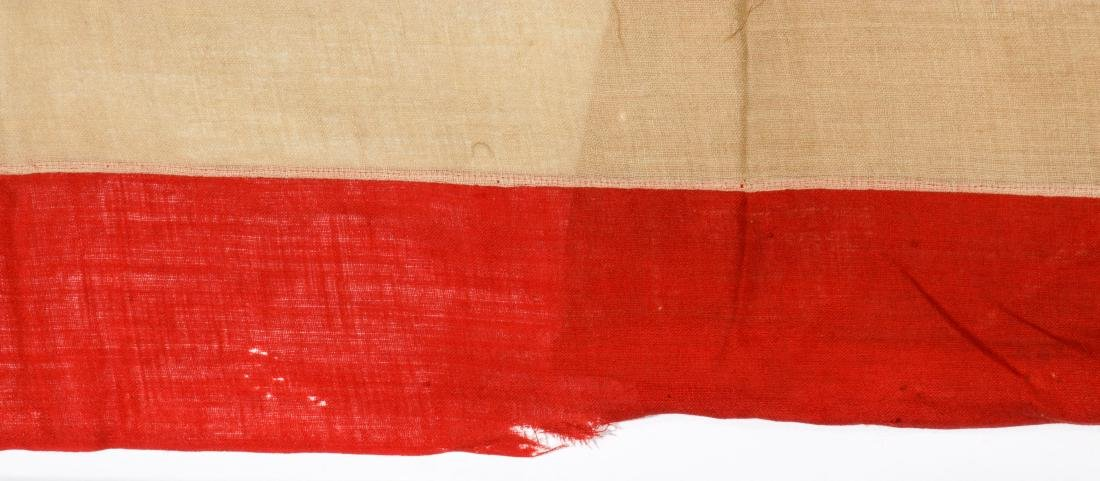 38-Star American Flag (1877-1890) - 5