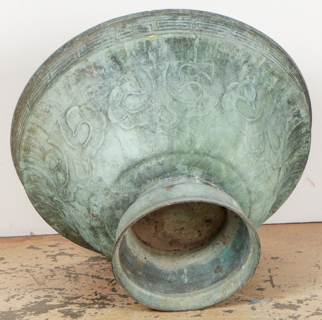 Chinese Bronze Archaic Urn - 5