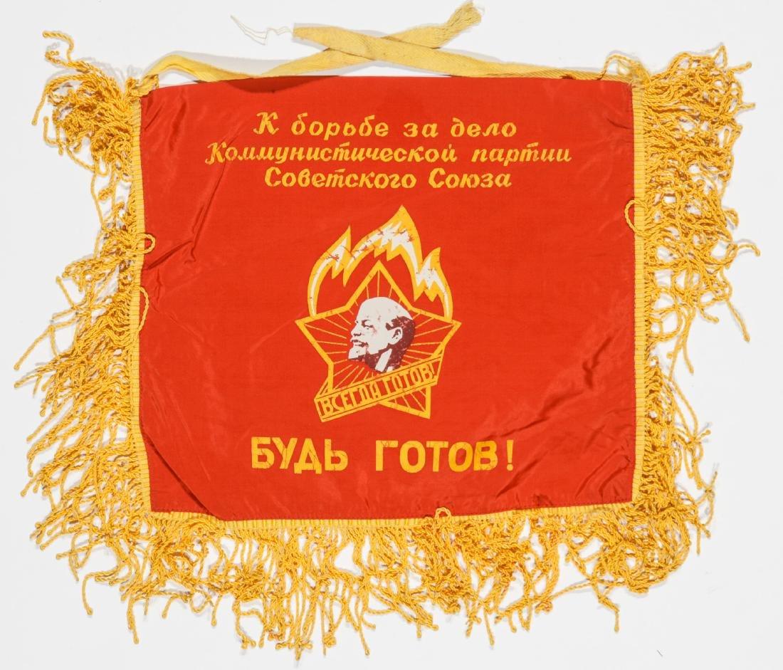 3 Soviet Era Russian USSR Flags - 4