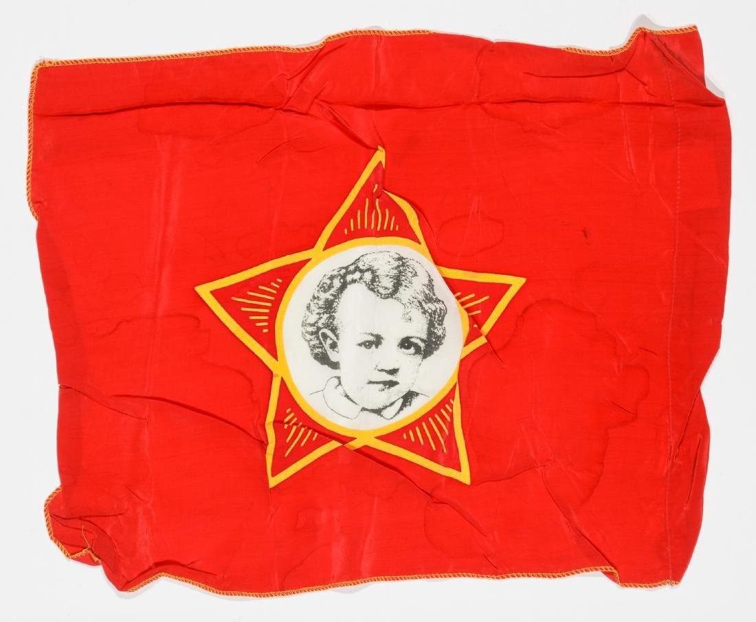 3 Soviet Era Russian USSR Flags - 5