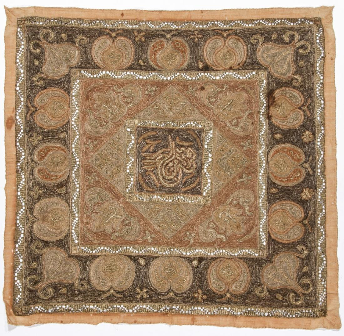 Antique Ottoman and Greek Island Textiles (2) - 3