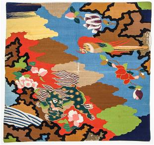 Antique Japanese Presentation Kesi Tapestry
