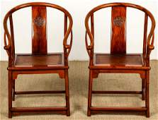 Pair of Fine Chinese Ming Style Hardwood Chairs