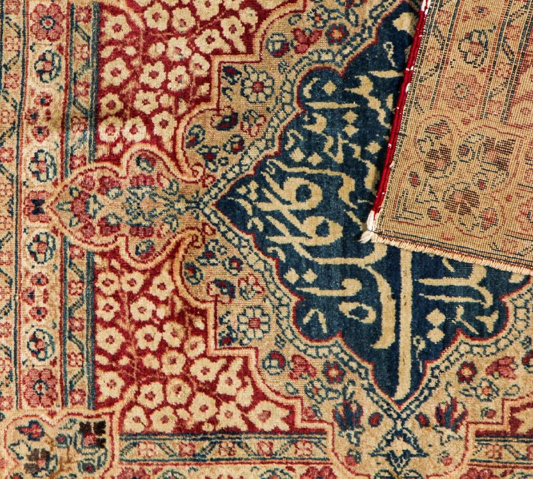 Antique Lavar Kerman Rug: 2' x 2'6'' - 4