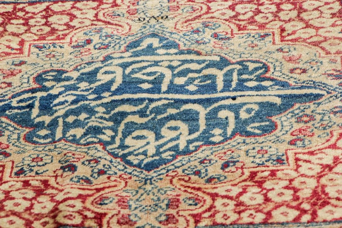 Antique Lavar Kerman Rug: 2' x 2'6'' - 6