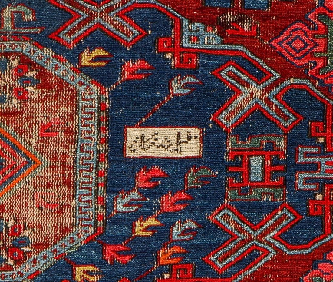 Antique Sumak Rug, Caucasus: 5'3'' x 6'8'' - 4