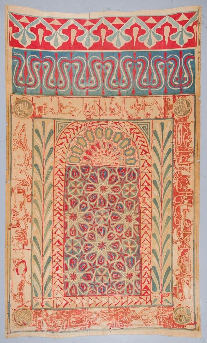 "19th C. Ottoman Textile w. Calligraphy & Tughra: 113"" x"