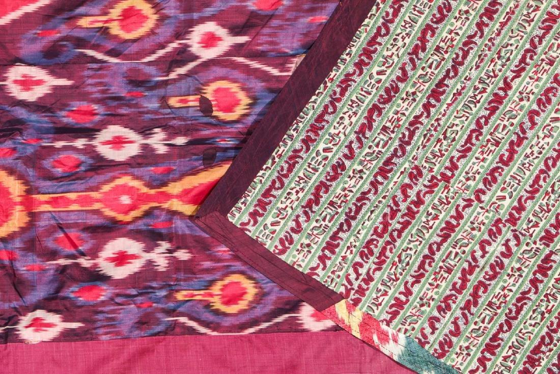 Antique Uzbek Silk Ikat - 2