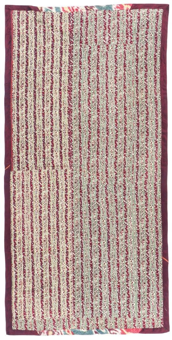 Antique Uzbek Silk Ikat - 3