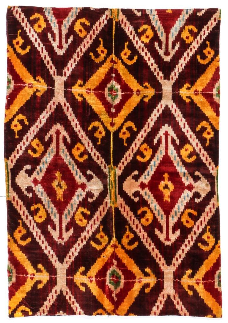 Antique Uzbek Velvet Ikat Panel