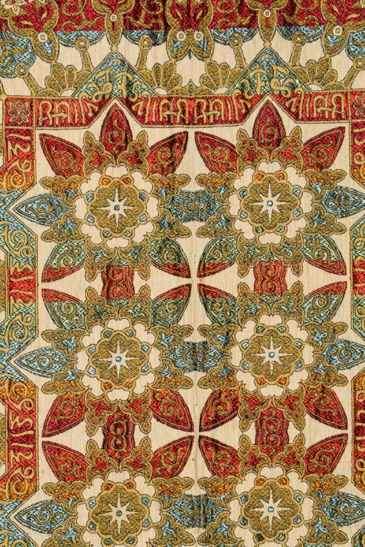 Islamic Woven Textile Panel, Early 20th C. - 2