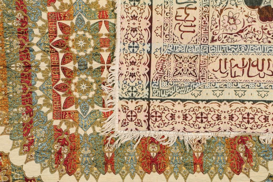 Islamic Woven Textile Panel, Early 20th C. - 3
