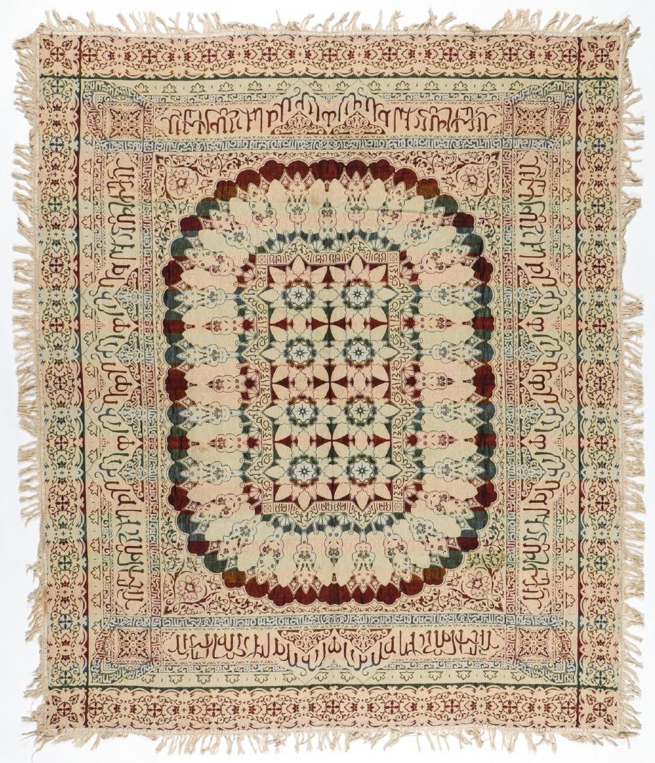 Islamic Woven Textile Panel, Early 20th C. - 4