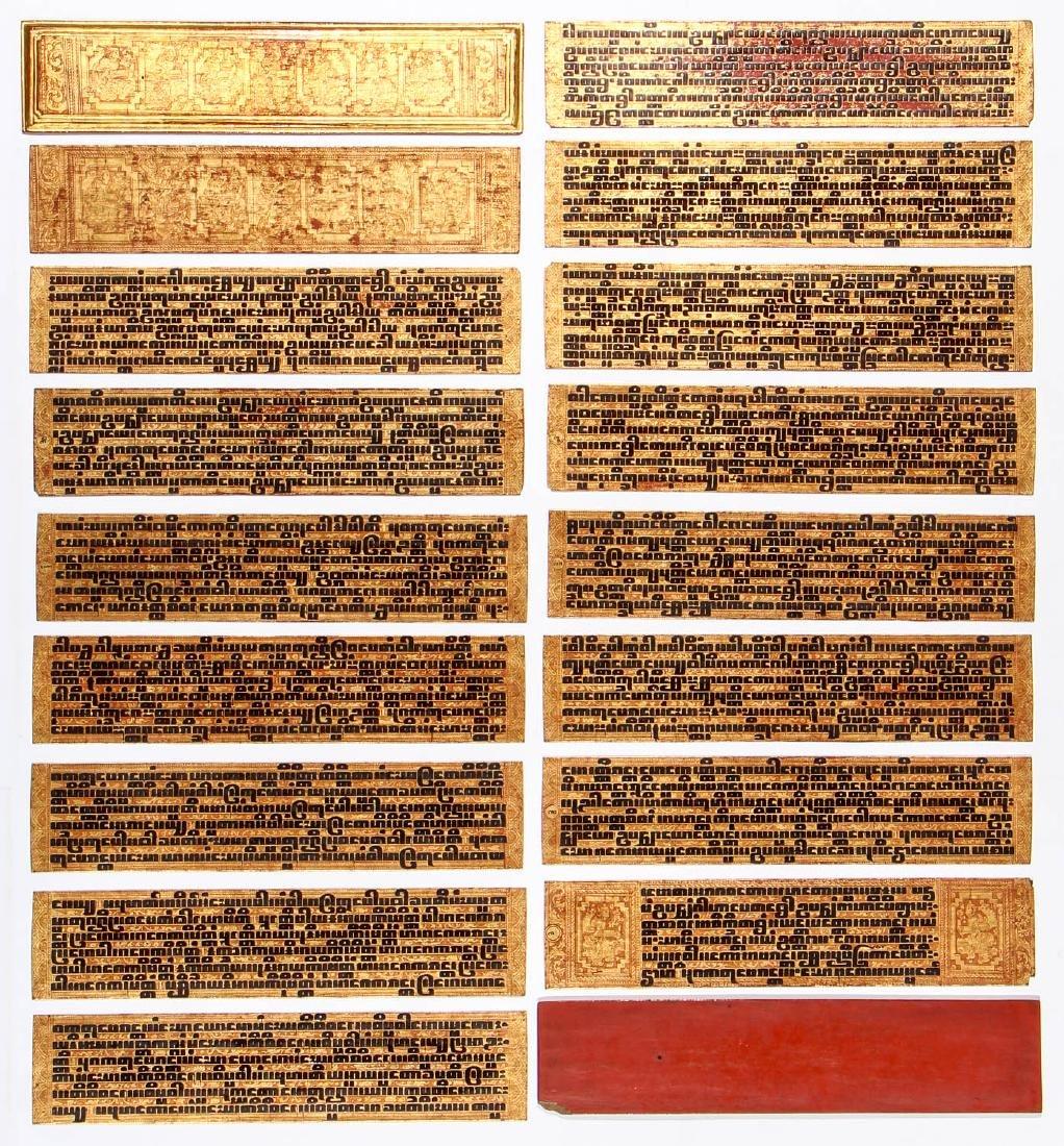 19 c. Burmese Kammavaca Manuscript Sutra