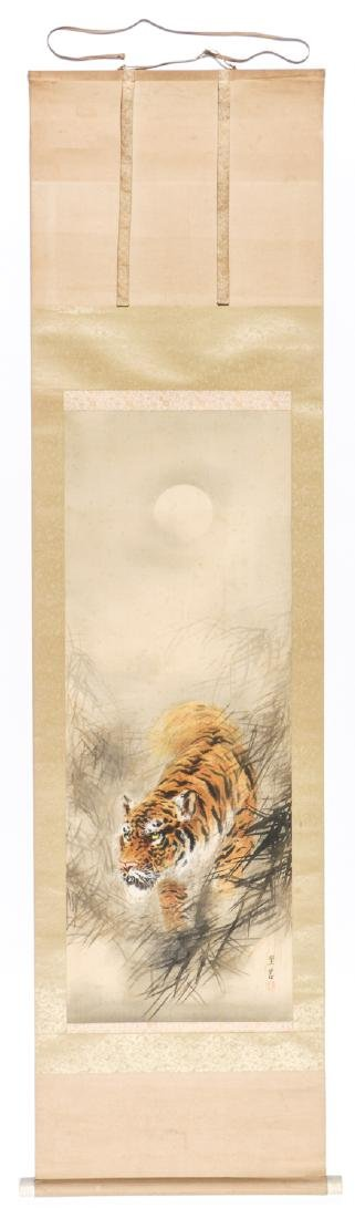 Antique Chinese Scroll Painting of Tiger