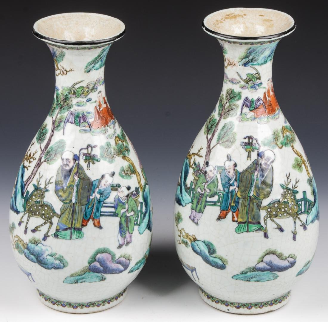 Pair of Fine Chinese Porcelain Vases