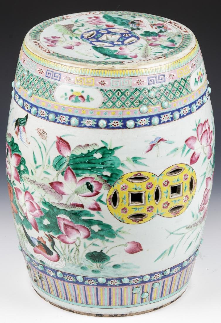 Fine Chinese Famille Rose Garden Stool