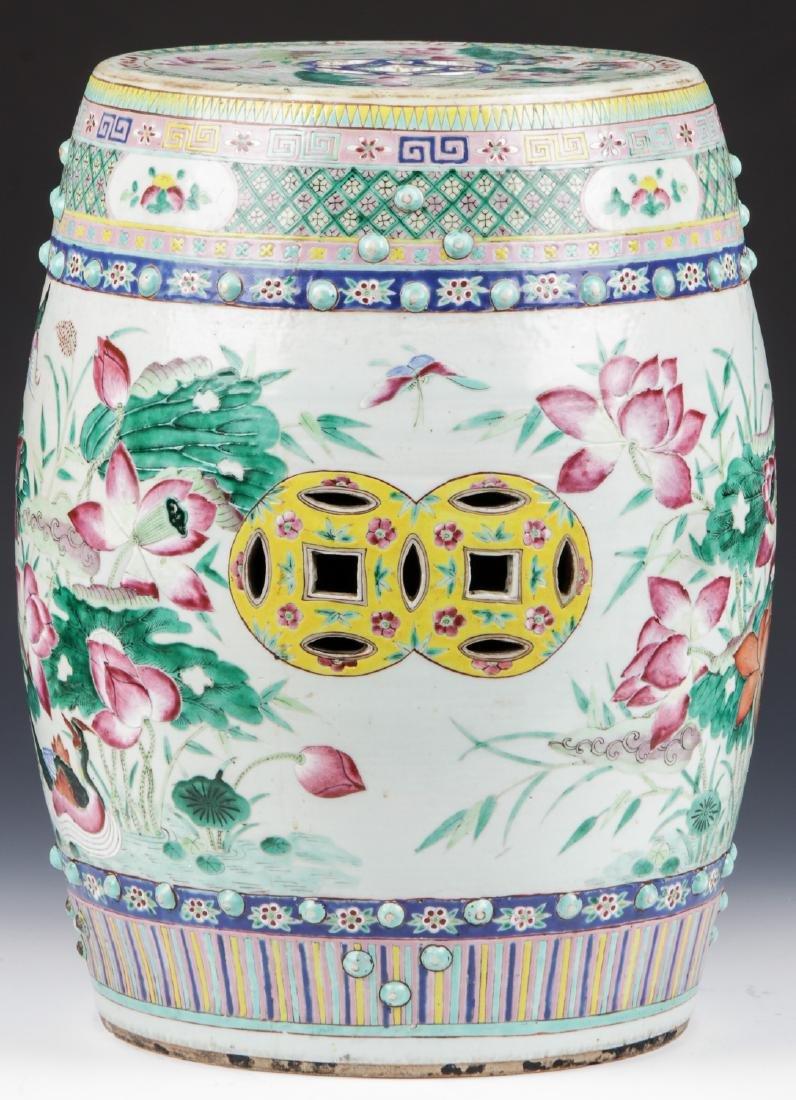 Fine Chinese Famille Rose Garden Stool - 2