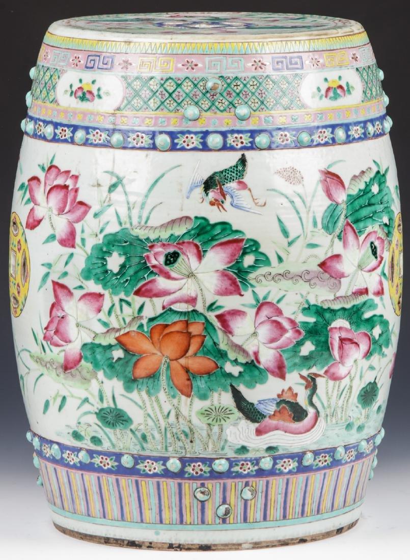 Fine Chinese Famille Rose Garden Stool - 3