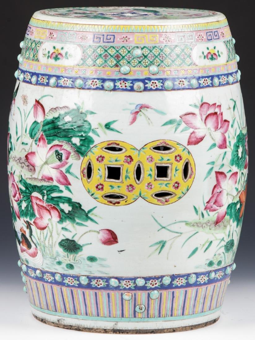Fine Chinese Famille Rose Garden Stool - 4