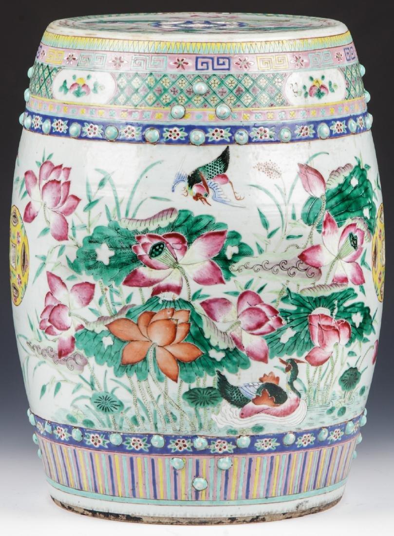 Fine Chinese Famille Rose Garden Stool - 5
