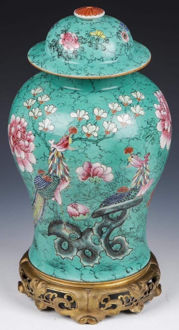 Chinese Porcelain Enamel Lidded Vase