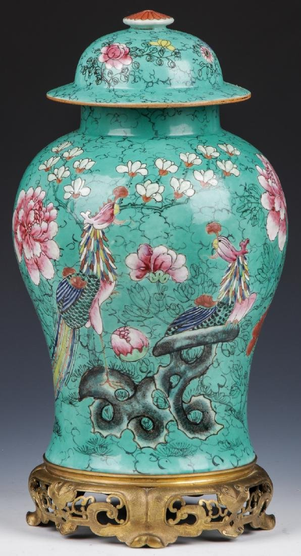 Chinese Porcelain Enamel Lidded Vase - 2