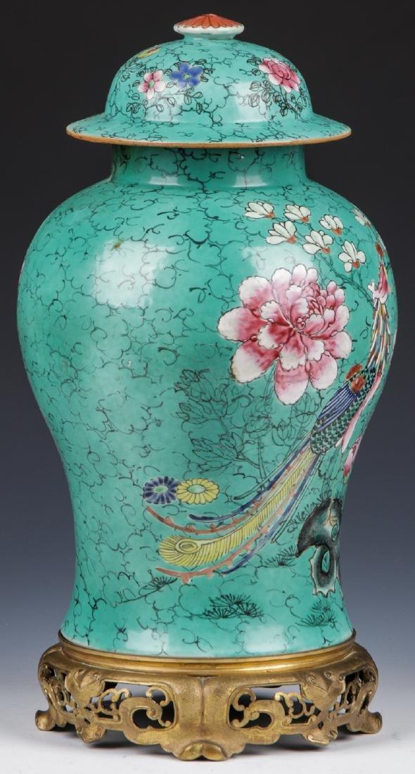 Chinese Porcelain Enamel Lidded Vase - 3