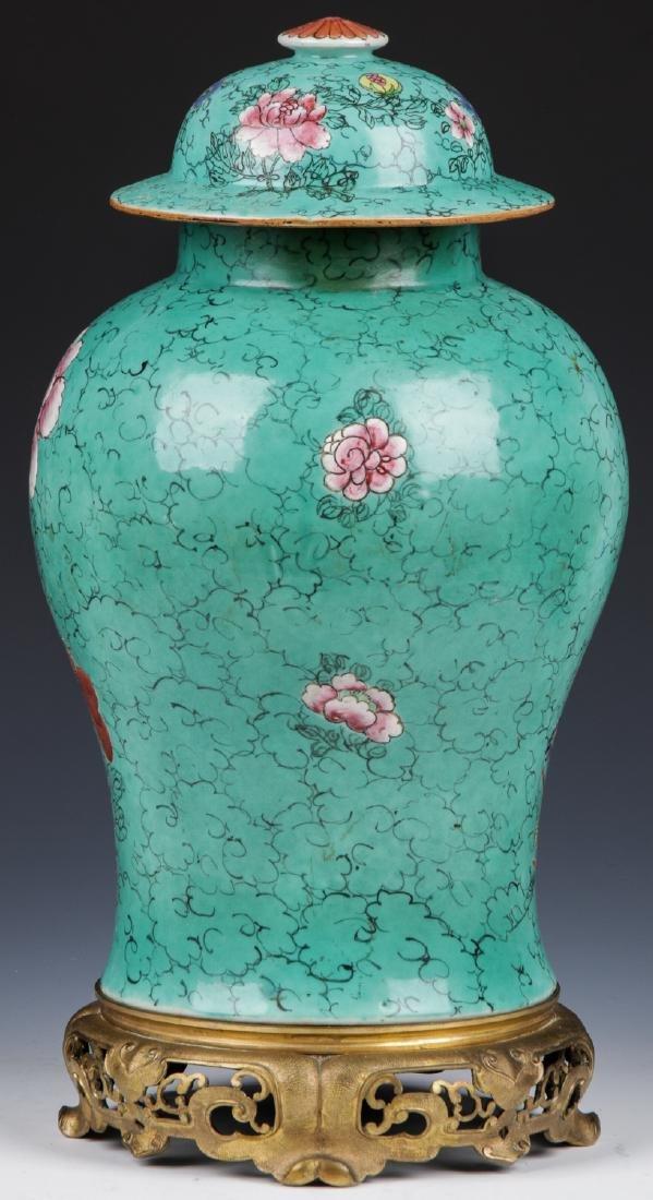 Chinese Porcelain Enamel Lidded Vase - 4