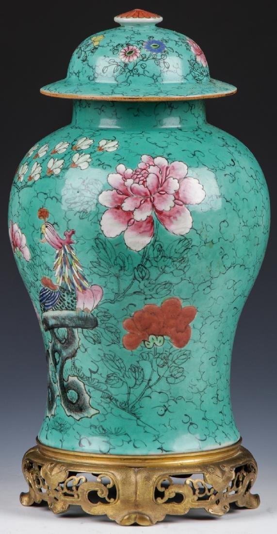 Chinese Porcelain Enamel Lidded Vase - 5