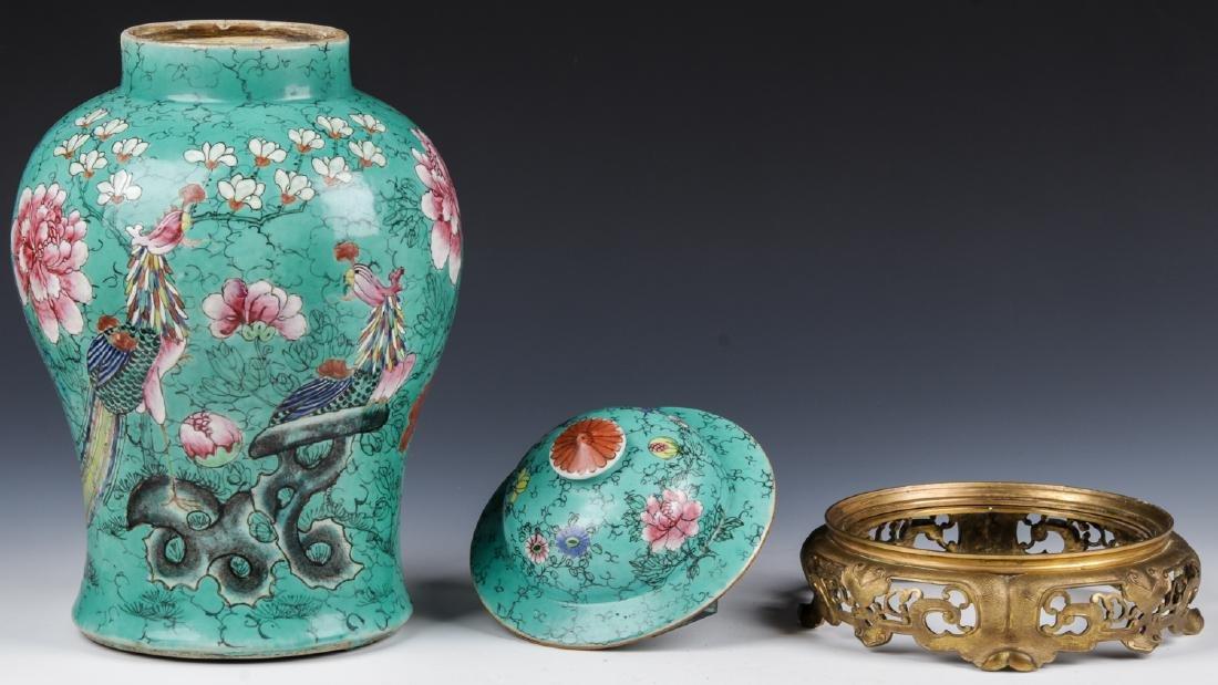 Chinese Porcelain Enamel Lidded Vase - 6