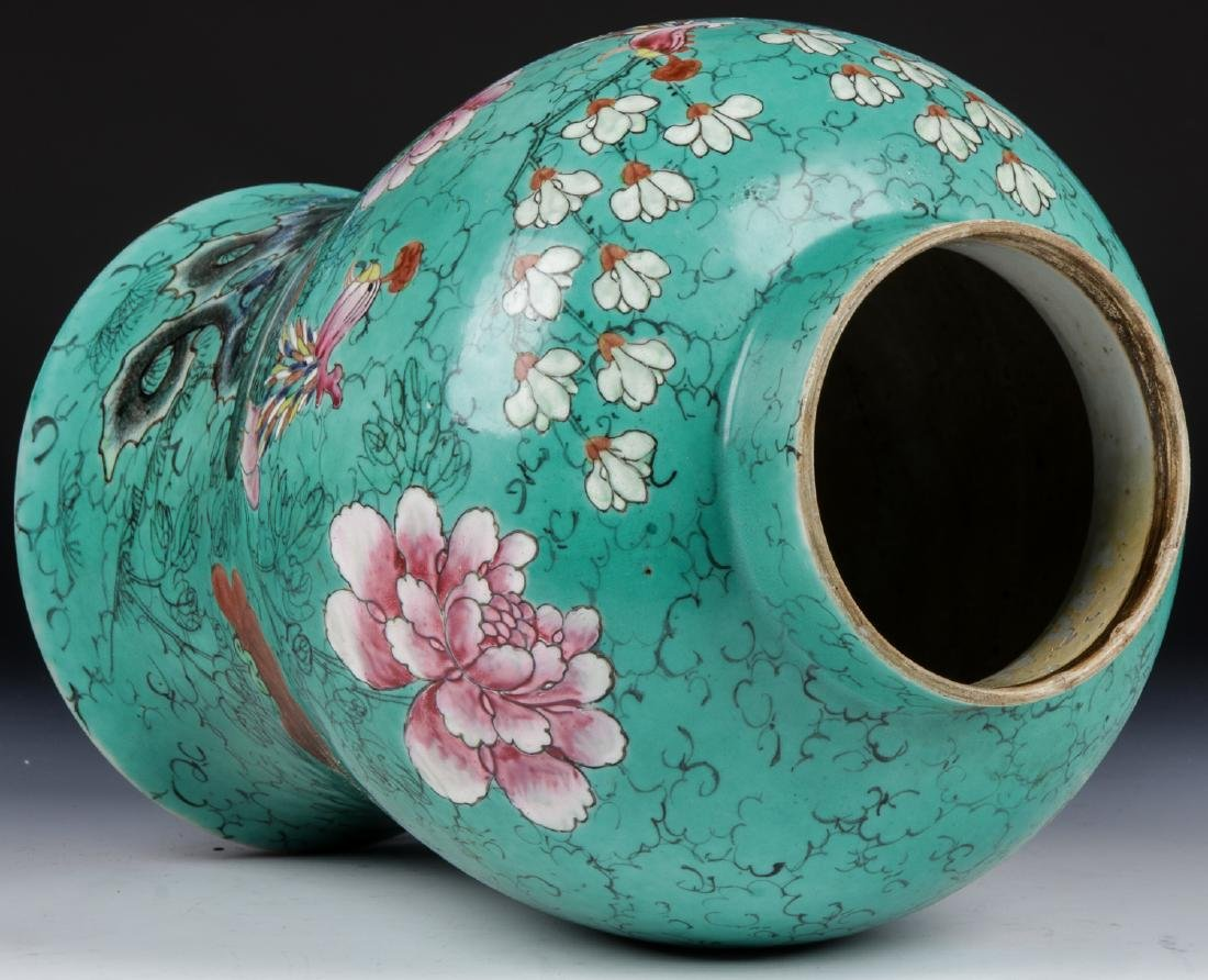 Chinese Porcelain Enamel Lidded Vase - 8