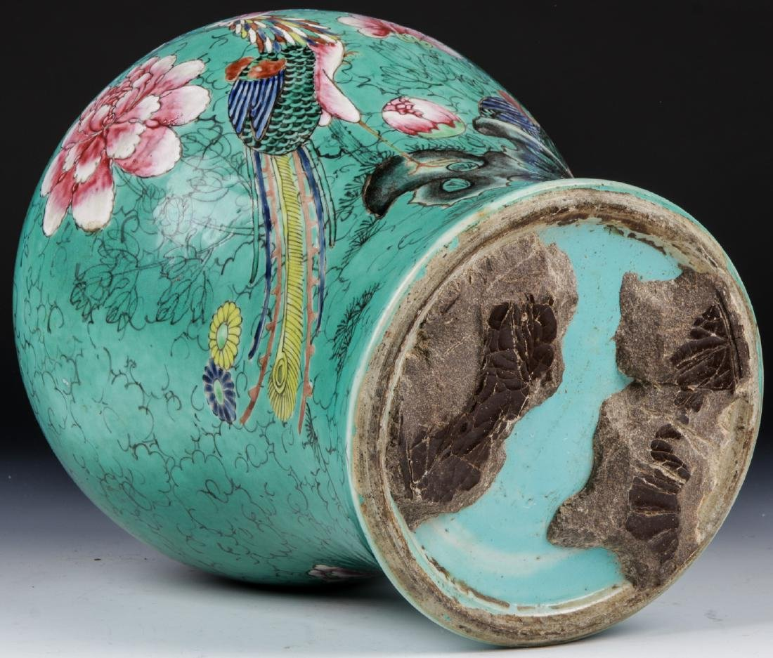 Chinese Porcelain Enamel Lidded Vase - 9