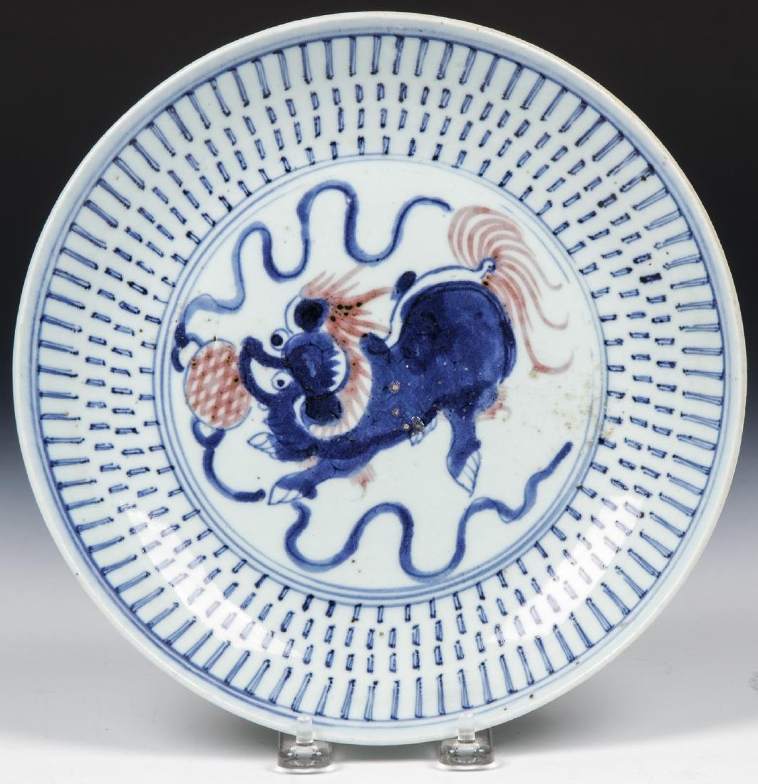 Antique Chinese Foo Lion Plate