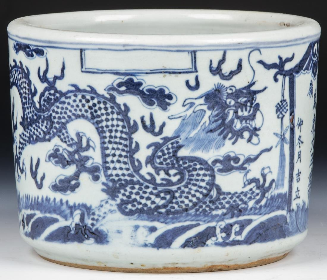 Old Chinese Blue and White Dragon Vase