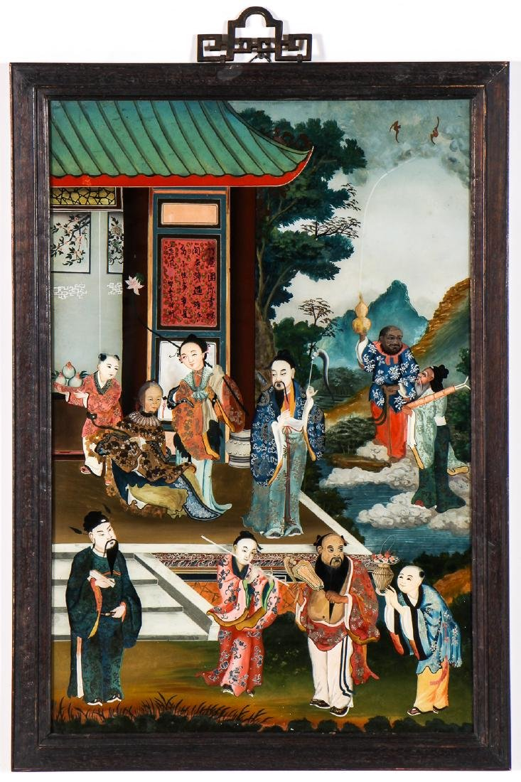 Chinese Export Reverse Glass Painting