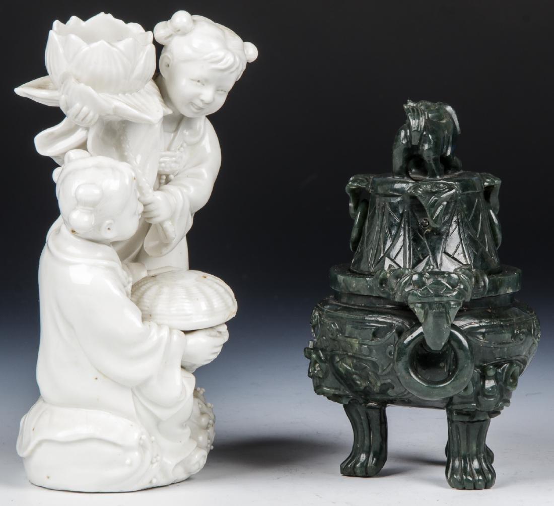 4 Asian Decorative Arts Objects - 2