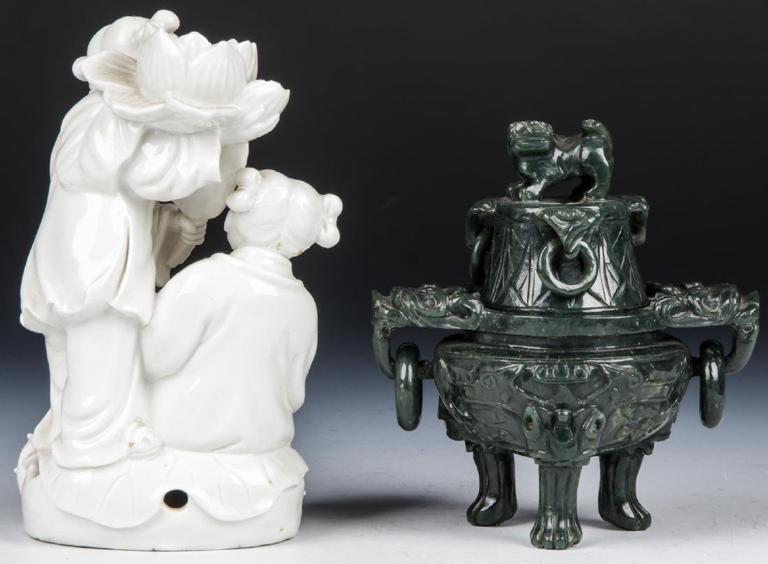 4 Asian Decorative Arts Objects - 3