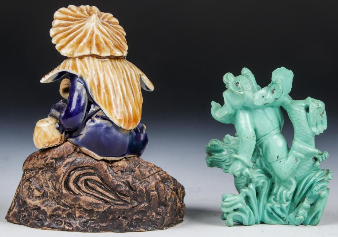 4 Asian Decorative Arts Objects - 7